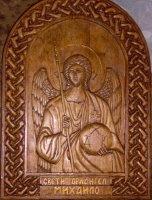 Sv.Arhangel Mihail