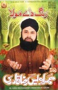 Awais Raza Qadri-naats-image
