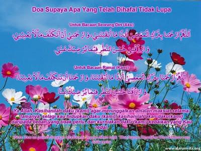 http://2.bp.blogspot.com/_T9DnRfXfmi8/S6qwQVKwMPI/AAAAAAAAAGw/zaQHTPqg5Os/s1600/doayangdihafaltaklupa.jpg