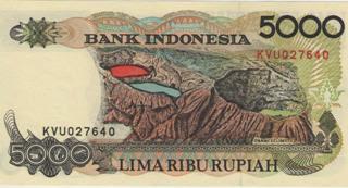 uang kuno, Indonesia,uang, koleksi,Rp, Uang Kuno,koin, mata uang, Seri,kertas, seri, Koleksi, Museum, harga,5000 Rupiah Sasando