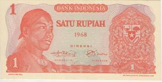 uang kuno, Indonesia,uang, koleksi,Rp, Uang Kuno,koin, mata uang, Seri,kertas, seri, Koleksi, Museum, harga,1 Rupiah Sudirman Sold