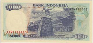 uang kuno, Indonesia,uang, koleksi,Rp, Uang Kuno,koin, mata uang, Seri,kertas, seri, Koleksi, Museum, harga,1000 Rupiah Loncat Batu
