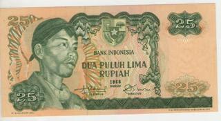 uang kuno, Indonesia,uang, koleksi,Rp, Uang Kuno,koin, mata uang, Seri,kertas, seri, Koleksi, Museum, harga,25 Rupiah Sudirman