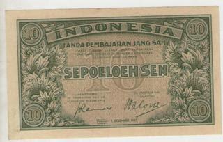 uang kuno, Indonesia,uang, koleksi,Rp, Uang Kuno,koin, mata uang, Seri,kertas, seri, Koleksi, Museum, harga, 10 Sen Federal