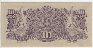 uang kuno, Indonesia,uang, koleksi,Rp, Uang Kuno,koin, mata uang, Seri,kertas, seri, Koleksi, Museum, harga,Dai Nippon Teikoku Seihu