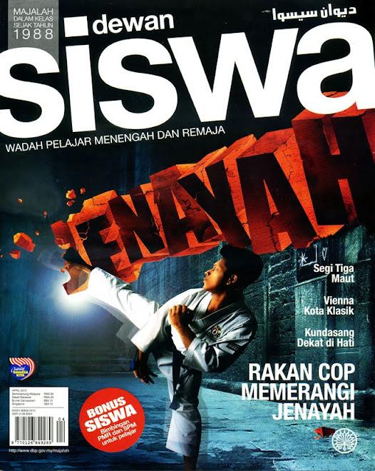 Cover Majalah SISWA APRIL 2010