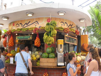  Tamara, les jus de fruits de Tel Aviv