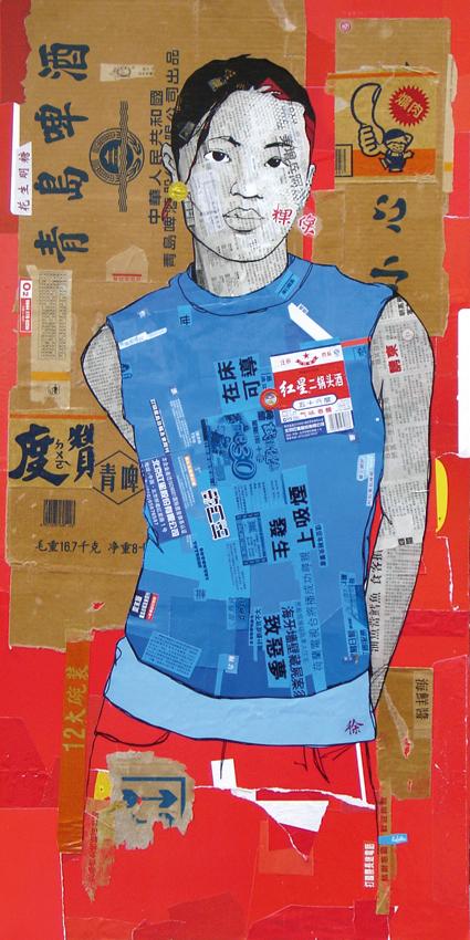 [Beijing-2007.jpg]