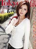 Free Mei Haruka Porn Video / Movie , Free Mei Haruka Nude Picture ( Mirini Aikawa )