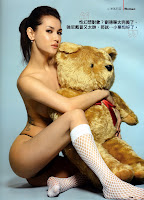 Free Maria Ozawa Video / Movie , Free Maria Ozawa Nude Picture