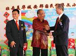 马来西亚慈善基金会委任为名誉顾问