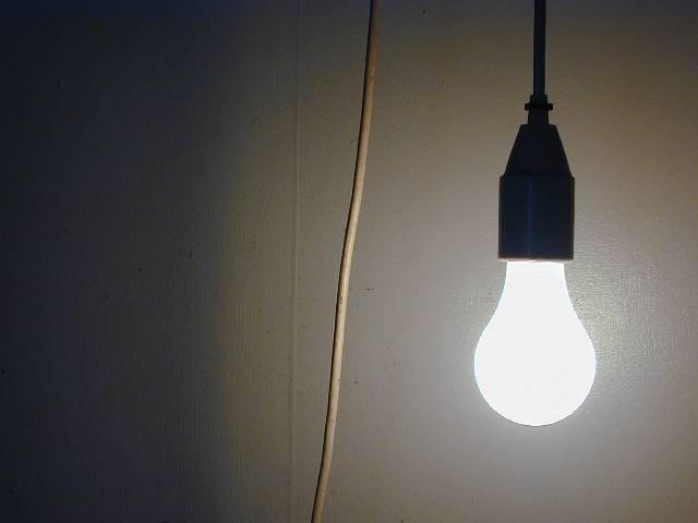 [lightbulb1.jpg]