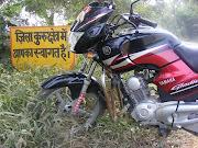मेरी मोटर-साइकिल .....