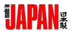 Seu nome em japonês!