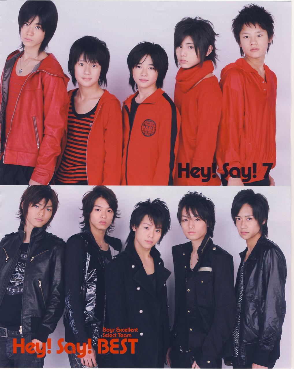 ♥~Hey!Say!JUMP~♥