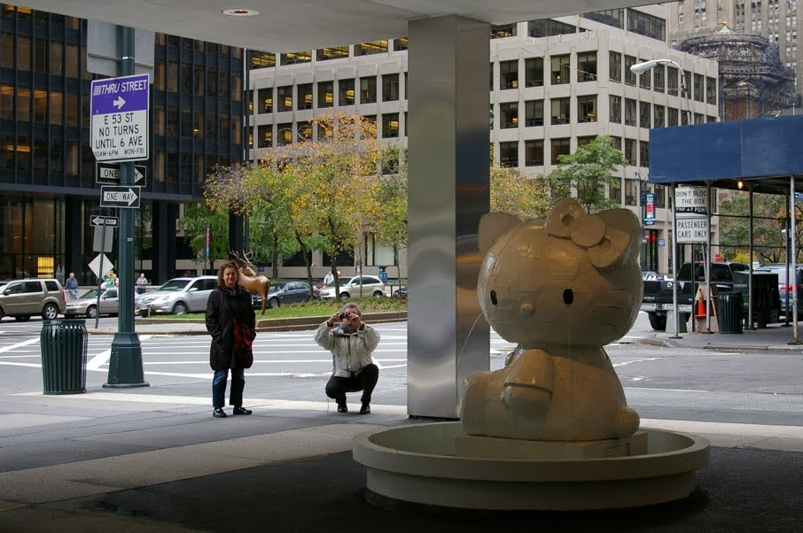 Lever house nyc art