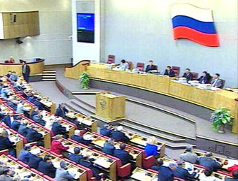 Russia: Day of Presidential Elections Approved!