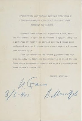 Sotheby's Says That the Soviet Union was Going to Attack Germany?