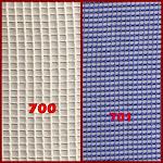 (CÓDIGO 700 e 701)TELA EMBORRACHADA  COM FUROS MAIORES   E MENORES ( R$8,00 40 x 20 cm)