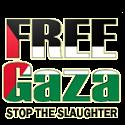 خالية من غزة