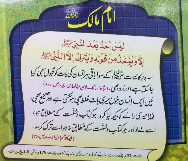 importance of unity of muslim ummah Because it shows the unity of muslims it is said in one of the hadiths that if one part of the body is in pain the whole body is in pain which is what the muslim ummah is, so if muslims are.