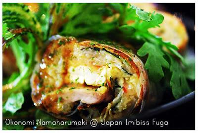 Okonomi Namaharumaki