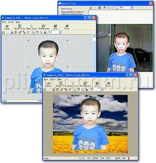 software info photo crop editor is an interactive photo crop software ...