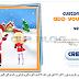 Cartoline animate di Natale con la propria foto