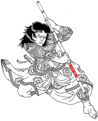 Samurai Tattoo Design Japanese Tattoo, Japanese Tattoo Design,