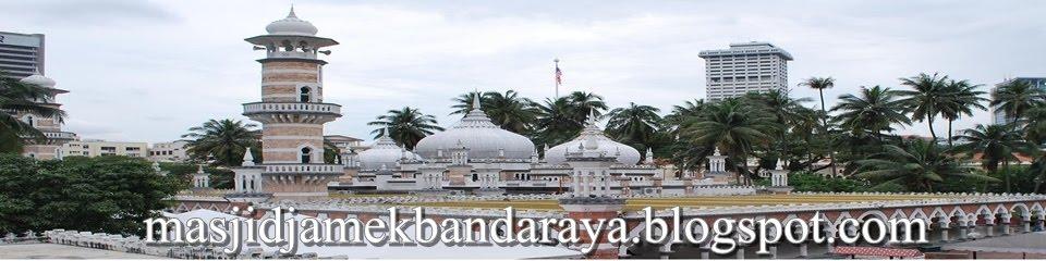 Masjid Jamek Bandaraya Kuala Lumpur