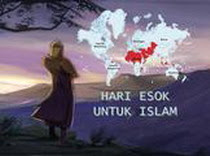 MASA DEPANKU ADALAH MILIK ISLAM