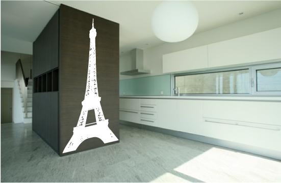 Rec Maras Dise O Y Decoraci N Dormitorios Tem Ticos Paris