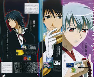 Haruka and Kantarou Ichinomiya from Tactics