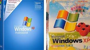 El creador de la versión pirata  del Windows XP Fue Condena