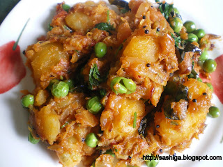 Potato Peas Varuval
