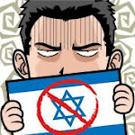 go to hell and die israel