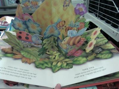 Как сделать книжку раскладушку своими руками