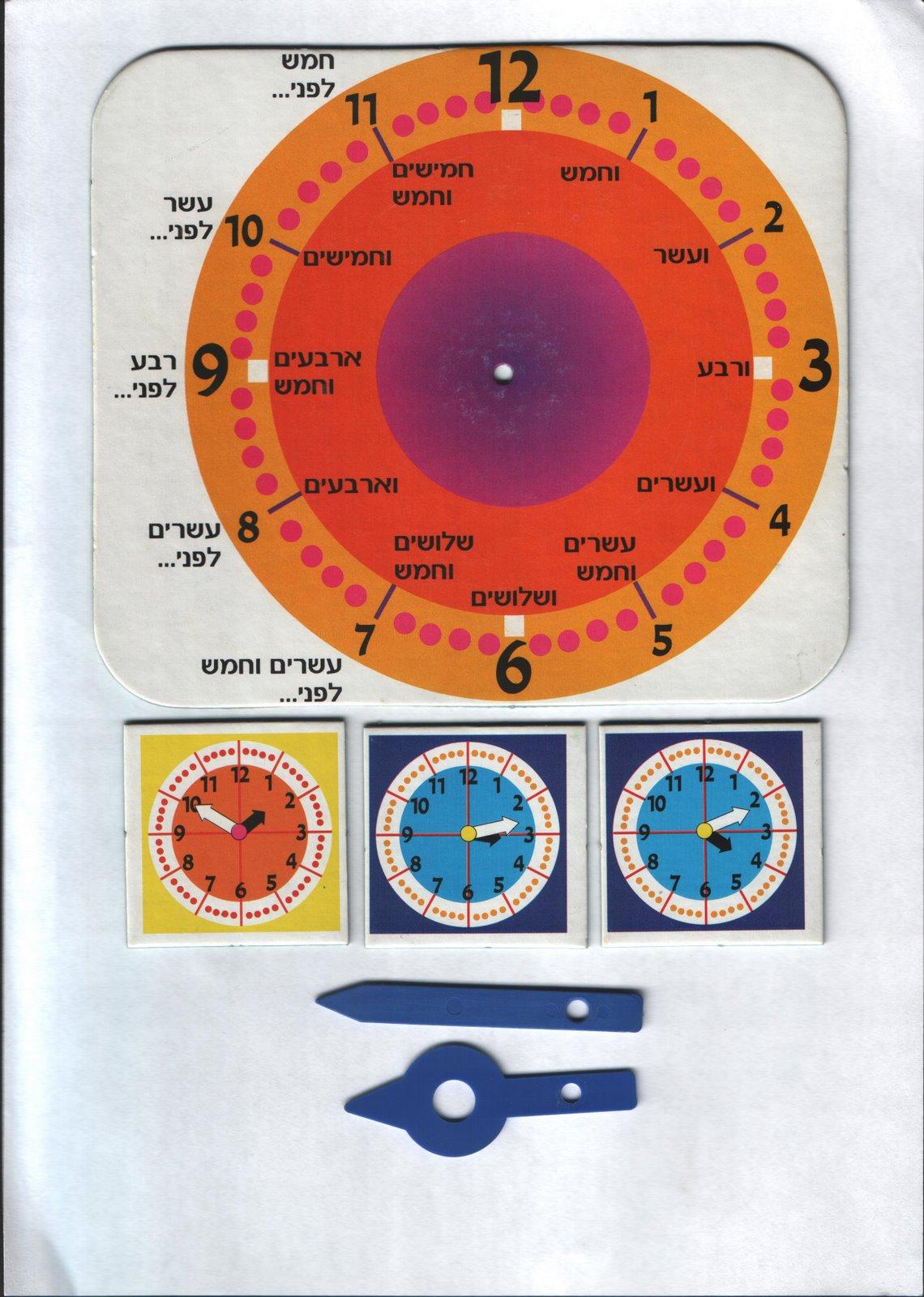 [Часы.jpg]