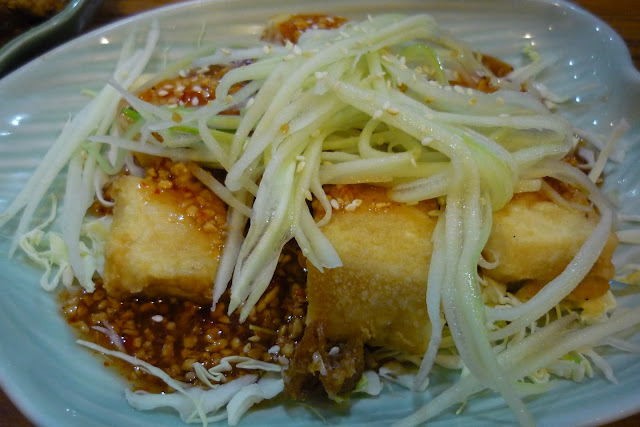 Thai Fried Tofu