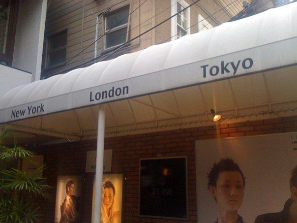 Caribbean Girl In Japan Salon For Black Brown Girls