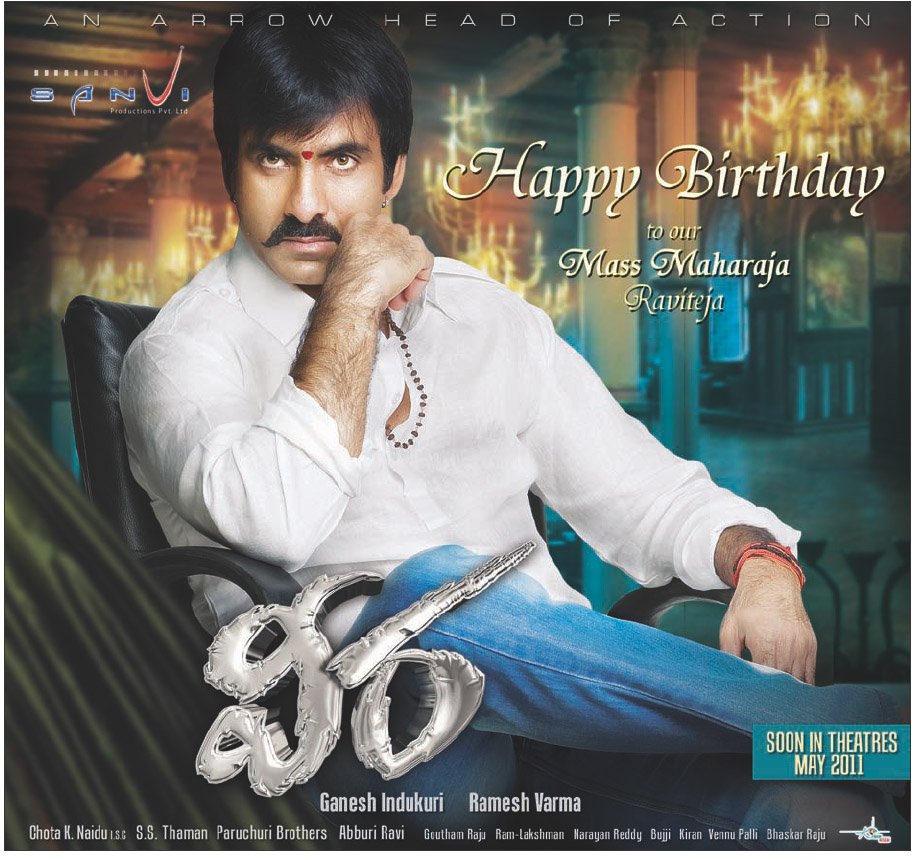 ravi teja vera wallpapers::