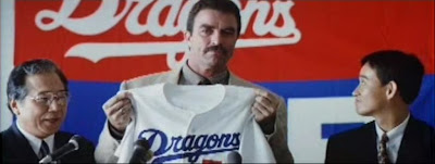 mr baseball, tom selleck,