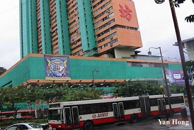 Singapore People's Park Complex