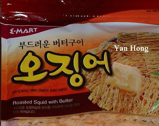 Sotong Panggang Dengan Mentega Korea Selatan