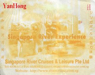 优游新加坡河