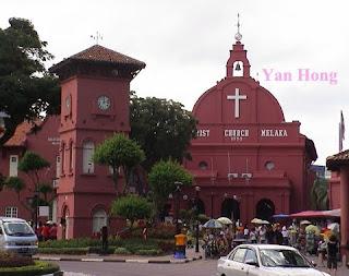 Malacca Tan Beng Swee Clock Tower
