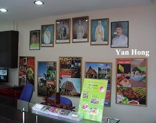 Malacca Tourist Information Centre