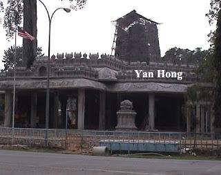 Sri Marathandavar印度庙