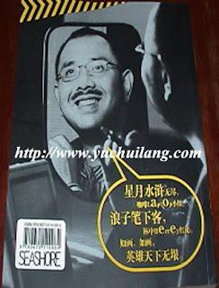 Jamaluddin Ibrahim