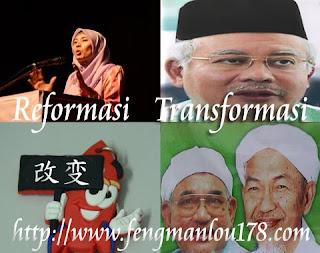 Malaysia Memerlukan Perubahan